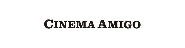 Cinema Amigo