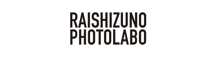 RAISHIZUNO PHOTOLABO
