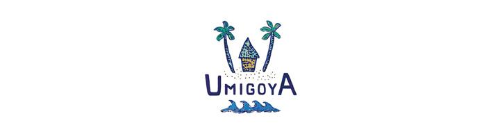 UMIGOYA
